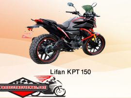 Lifan KPT 150 Motorcycle Price in Bangladesh Showroom Review Features