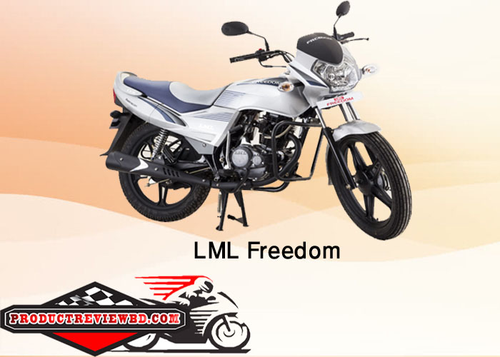 lml-freedom-motorcycle-price-in-bangladesh