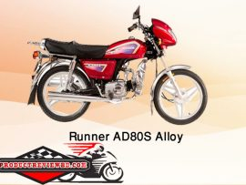 Runner AD80S Alloy Motorcycle Price in Bangladesh Showroom Review Features