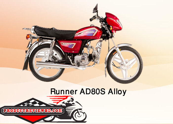 runner-ad80s-alloy-motorcycle-price-in-bangladesh
