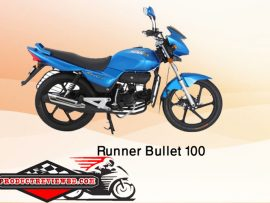 Runner Bullet 100 Motorcycle Price in Bangladesh Showroom Review Features