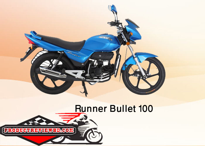 runner-bullet-100-motorcycle-price-in-bangladesh