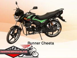 Runner Cheeta Motorcycle Price in Bangladesh 2017
