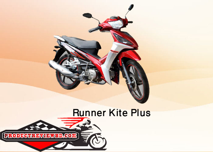 runner-kite-plus-motorcycle-price-in-bangladesh