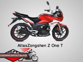 AtlasZongshen Z One T Motorcycle Price in Bangladesh Showroom Review Features