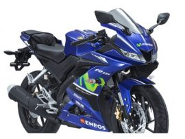 Will Yamaha YZF-R15 v3.0 Special Edition come to Bangladesh?