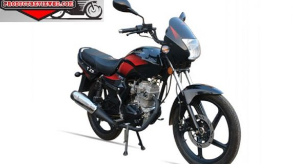 Walton Fusion 125 Motorcycle Price in Bangladesh and Full Specification