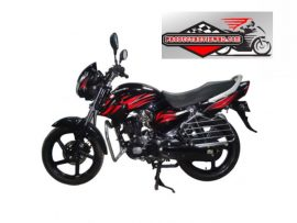 Walton Fusion 125 EX Motorcycle Price in Bangladesh and Full Specification