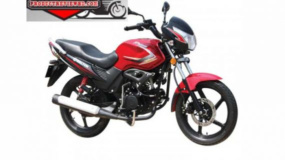 Walton Prizm-110cc Motorcycle Price in Bangladesh and Full Specification