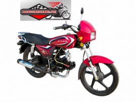 Walton Stylex+ Motorcycle Price in Bangladesh and Full Specification