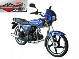 Walton Stylex New Motorcycle Price in Bangladesh and Full Specification