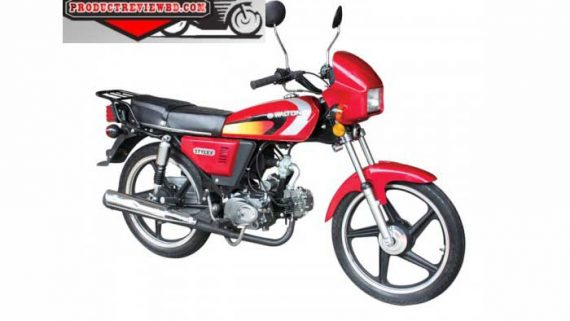 Walton Stylex 100 Motorcycle Price in Bangladesh and Full Specification