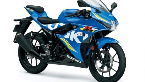 Suzuki GSX-R125 Motorcycle Price in Bangladesh 2018 & Full Specification