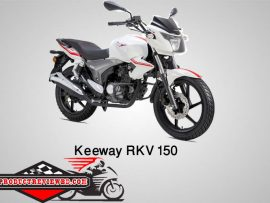 Keeway RKV 150 Motorcycle Price in Bangladesh Showroom Review Features