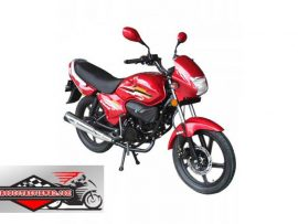 Walton Cruize 100 Motorcycle Price in Bangladesh Showroom Review Features