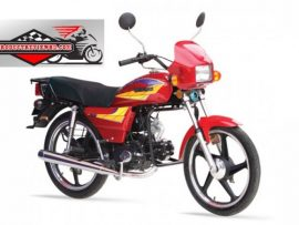Walton Leo Motorcycle Price in Bangladesh and Full Specification