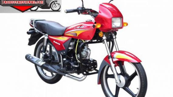 Walton Leo New Motorcycle Price in Bangladesh and Full Specification